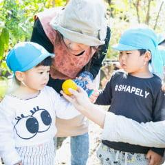 梶の木保育園 園児たち